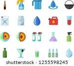 color flat icon set cauldron... | Shutterstock .eps vector #1255598245