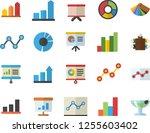 color flat icon set color...   Shutterstock .eps vector #1255603402