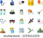 color flat icon set pulverizer... | Shutterstock .eps vector #1255612225