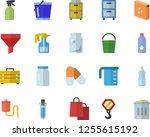 color flat icon set hook flat... | Shutterstock .eps vector #1255615192