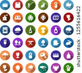 color back flat icon set   rain ... | Shutterstock .eps vector #1255616422