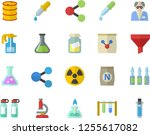 color flat icon set fertilizer... | Shutterstock .eps vector #1255617082