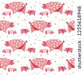 hand drawn quirky piggy pattern.... | Shutterstock .eps vector #1255618948