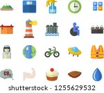 color flat icon set cupcake... | Shutterstock .eps vector #1255629532
