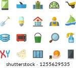 color flat icon set builder... | Shutterstock .eps vector #1255629535