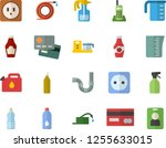 color flat icon set pipes flat... | Shutterstock .eps vector #1255633015