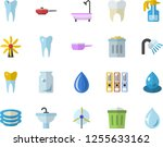 color flat icon set sink flat... | Shutterstock .eps vector #1255633162