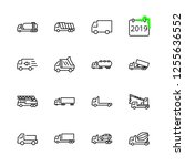 truck set of transport vector... | Shutterstock .eps vector #1255636552