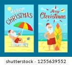 merry christmas  santa claus...   Shutterstock .eps vector #1255639552