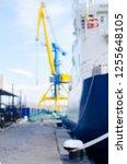 blur background  cargo shipping ... | Shutterstock . vector #1255648105