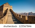 restored great wall tower at... | Shutterstock . vector #125567846