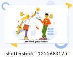 great ideas competition.young... | Shutterstock .eps vector #1255683175
