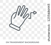 turn right gesture icon. trendy ... | Shutterstock .eps vector #1255686445