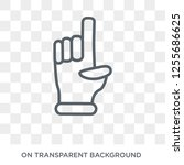 point to left icon. trendy flat ...   Shutterstock .eps vector #1255686625