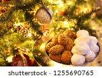 greek melomakarona and... | Shutterstock . vector #1255690765