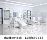 room with equipment in the... | Shutterstock . vector #1255693858