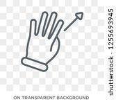 vertical scroll gesture icon.... | Shutterstock .eps vector #1255693945