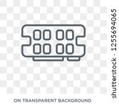 random access memory icon.... | Shutterstock .eps vector #1255694065