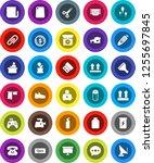 white solid icon set  scraper...   Shutterstock .eps vector #1255697845