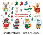 big christmas set with isolated ... | Shutterstock .eps vector #1255710022