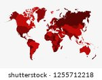 similar political world map... | Shutterstock .eps vector #1255712218