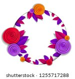 autumn flowers and leaves... | Shutterstock .eps vector #1255717288