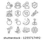 set of engineer  security... | Shutterstock .eps vector #1255717492