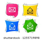 mail envelope icons. message... | Shutterstock .eps vector #1255719898