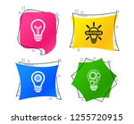 light lamp icons. circles lamp... | Shutterstock .eps vector #1255720915