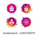 honey icon. honeycomb cells... | Shutterstock .eps vector #1255720975
