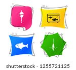 fishing icons. fish with... | Shutterstock .eps vector #1255721125