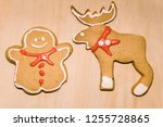 christmas baked reindeer and... | Shutterstock . vector #1255728865