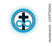 everlasting christian love and... | Shutterstock .eps vector #1255730362