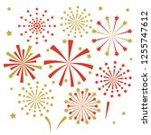 gold and red fireworks isolated ... | Shutterstock .eps vector #1255747612
