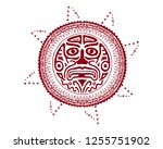 mexican witchcraft sun symbol... | Shutterstock .eps vector #1255751902