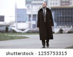 businessman standing on the... | Shutterstock . vector #1255753315