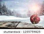 an old wooden table on a...   Shutterstock . vector #1255759825
