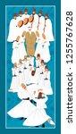 dervish. eps 10 format vector... | Shutterstock .eps vector #1255767628