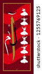 sufi or dervish. symbolic study ... | Shutterstock .eps vector #1255769125