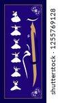 sufi or dervish. symbolic study ... | Shutterstock .eps vector #1255769128