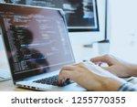 developer programming and...   Shutterstock . vector #1255770355