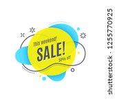 flat linear promotion ribbon... | Shutterstock .eps vector #1255770925