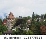 stony tower and housing estate... | Shutterstock . vector #1255775815