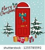 vector christmas illustration  | Shutterstock .eps vector #1255785592