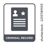criminal record icon vector on... | Shutterstock .eps vector #1255789555