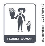 florist woman icon vector on... | Shutterstock .eps vector #1255789642