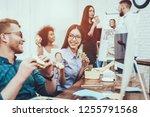 designers. different...   Shutterstock . vector #1255791568