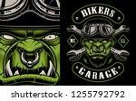 vector illustration of a... | Shutterstock .eps vector #1255792792