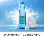 drinking water ad vector... | Shutterstock .eps vector #1255817242