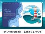 sea is calling landing page... | Shutterstock .eps vector #1255817905
